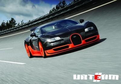 Bugatti Veyron SuperSport - самый дорогой автомобиль