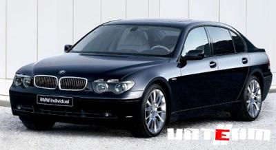 BMW запускает прокат машин по 29 центов в минуту