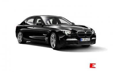 BMW «засветил» обновленный седан 7-й серии
