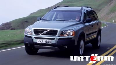 Volvo XC90 ожидает своего нового соперника