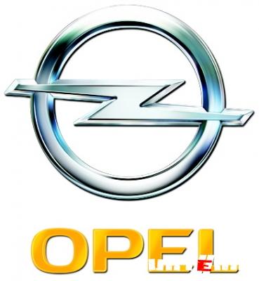 Opel предлагает светить дальше