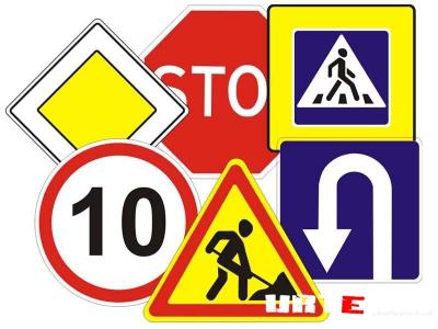 Что нужно знать об иностранных дорожных знаках?